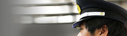 ビルメンテナンスサービス3警備業務